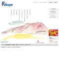 works-fukuya-dept